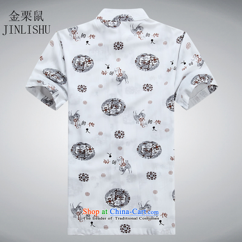 Kanaguri mouse summer men short-sleeved T-shirt summer Tang replacing older men聽XXXL White