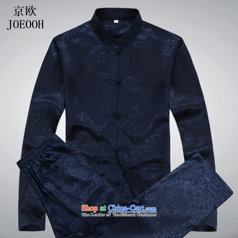 Beijing Summer Europe men Tang Dynasty Package of older persons in long-sleeved China wind male sheikhs to collar Chinese practice suits shirt Blue Kit L