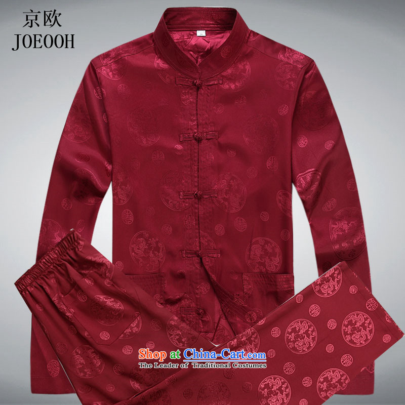 The elderly in the OSCE Kyung Tang dynasty spring and summer New Men long-sleeved kit older persons with Tang Dynasty and father national costume red聽XXXL Kit