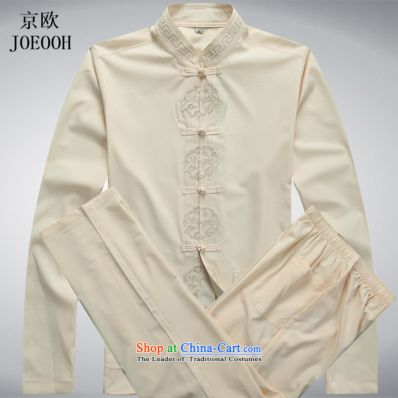 Beijing spring and summer in the European Year of Older Persons men Tang dynasty long-sleeved shirt Spring Kit Han-elderly grandparents summer light yellow?XXXL Kit