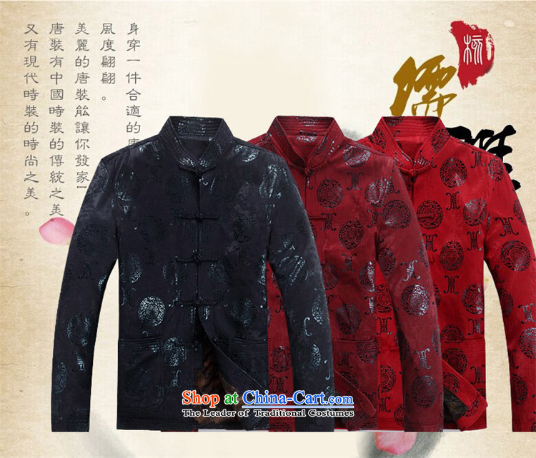 Kanaguri mouse and new products in the Tang dynasty older men detained disk manually load Tang Tang dynasty China wind load father national dress large red聽XXL picture, prices, brand platters! The elections are supplied in the national character of distribution, so action, buy now enjoy more preferential! As soon as possible.