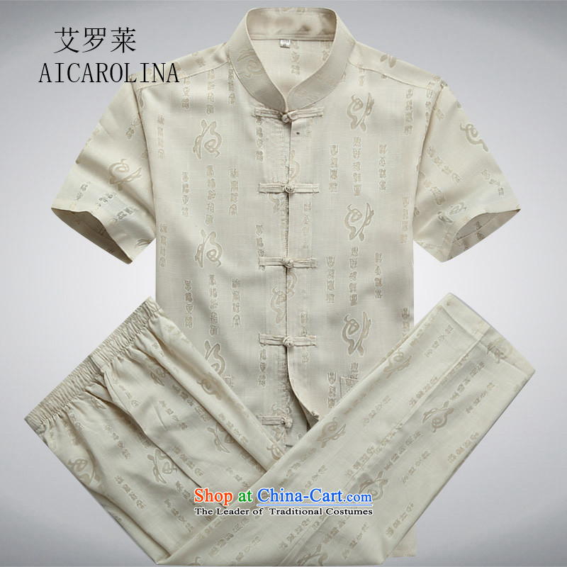 Rollet HIV from older men Tang dynasty summer short-sleeved T-shirt large retro-Tang dynasty men detained short-sleeve kit beige Kit聽L