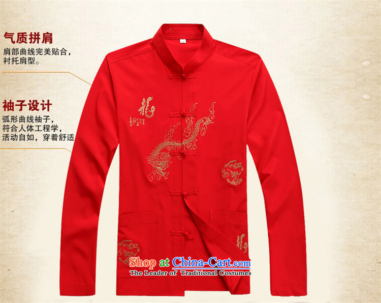 Hiv Rollet men's shirts in Tang dynasty China wind collar long-sleeved kit national costumes middle-aged spring larger red T-shirt XXXL picture, prices, brand platters! The elections are supplied in the national character of distribution, so action, buy now enjoy more preferential! As soon as possible.