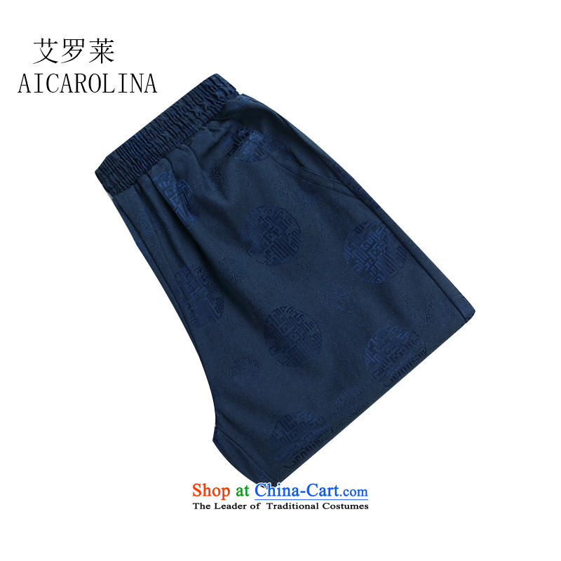 Hiv Rollet China wind new men spring tension Waist Trousers and Leisure Long Tai Lung-thick dark blue聽XXXL Tang Dynasty