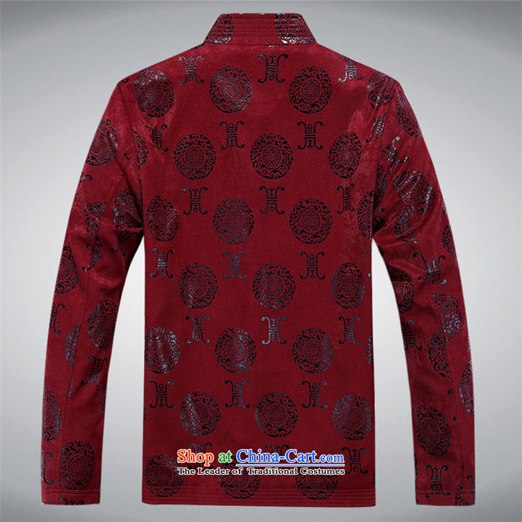Hiv Rollet spring men Tang dynasty long-sleeved shirt, older men Tang dynasty tray clip older persons long-sleeved Tang dynasty chestnut horses聽L picture, prices, brand platters! The elections are supplied in the national character of distribution, so action, buy now enjoy more preferential! As soon as possible.