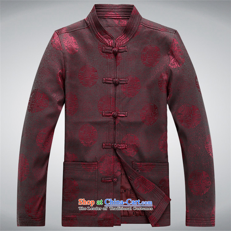 Hiv Rollet of older persons in the Tang dynasty and long-sleeved shirt men Chun men's jacket coat elderly Tang clothes red聽L picture, prices, brand platters! The elections are supplied in the national character of distribution, so action, buy now enjoy more preferential! As soon as possible.
