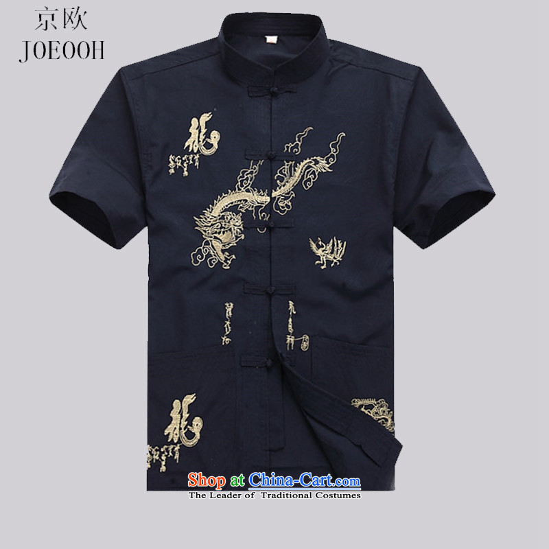 Beijing summer, OSCE men older Tang dynasty short-sleeve kit national dress short-sleeved T-shirt shirt jogging service load father dark blue T-shirt XL