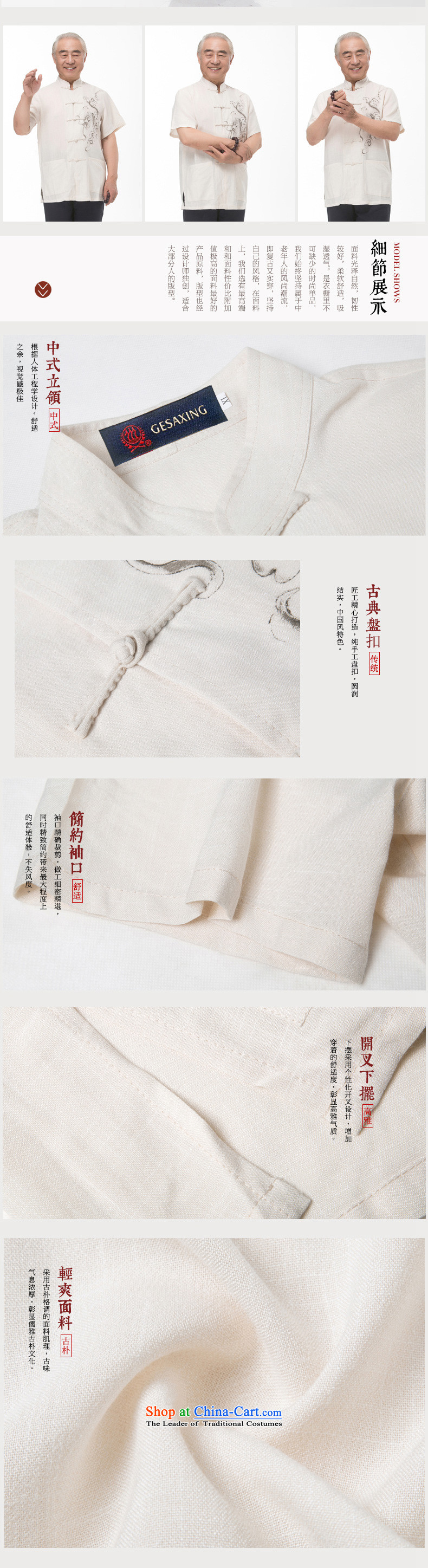 Summer genuine new elderly men linen Tang Dynasty Chinese Dragon Chinese elderly short-sleeved cotton linen short-sleeved T-shirt of ethnic Chinese dragon short-sleeved T-shirt, beige聽XXL/185 picture, prices, brand platters! The elections are supplied in the national character of distribution, so action, buy now enjoy more preferential! As soon as possible.