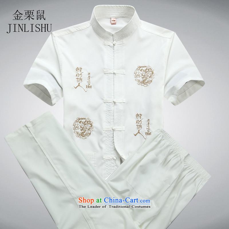 Kanaguri mouse men in the national costumes of older men Tang dynasty short-sleeve kit for summer White Kit�XL