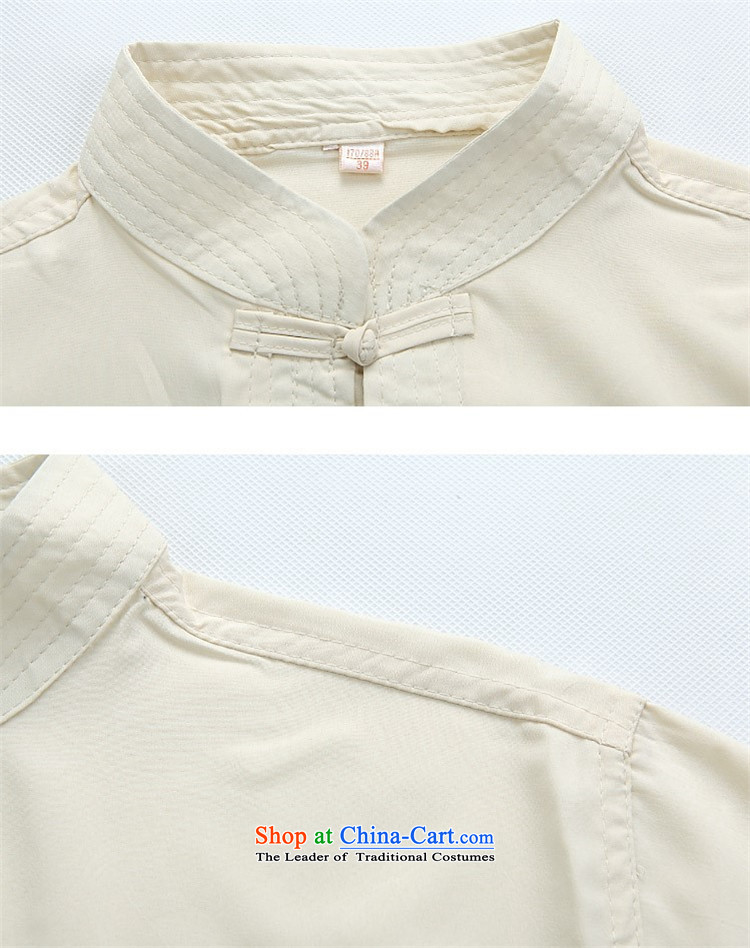 Kanaguri Mouse middle and old age home leisure China wind Kit Chinese Men's Mock-Neck short-sleeved blouses father load Tang white shirt聽XXL picture, prices, brand platters! The elections are supplied in the national character of distribution, so action, buy now enjoy more preferential! As soon as possible.