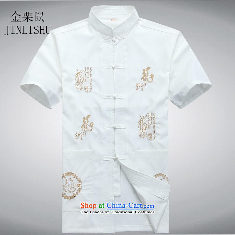 Kanaguri Mouse middle and old age home leisure China wind Kit Chinese Men's Mock-Neck short-sleeved blouses father load Tang white shirt聽XXL