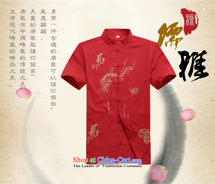 Kanaguri mouse in spring and summer men Tang dynasty male short-sleeved T-shirt Chinese ROM China wind shirt clip summer blue packaged XXL picture, prices, brand platters! The elections are supplied in the national character of distribution, so action, buy now enjoy more preferential! As soon as possible.