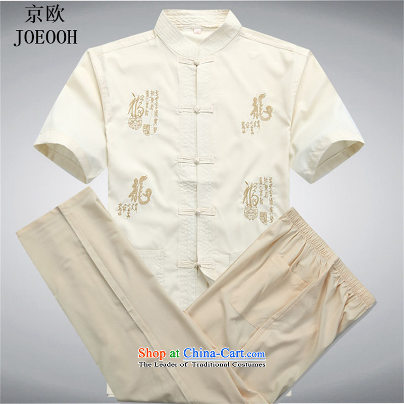 Beijing OSCE men short-sleeve kit Tang Dynasty Chinese Summer Han-male national manually tray clip Foron Tang dynasty beige kit XL