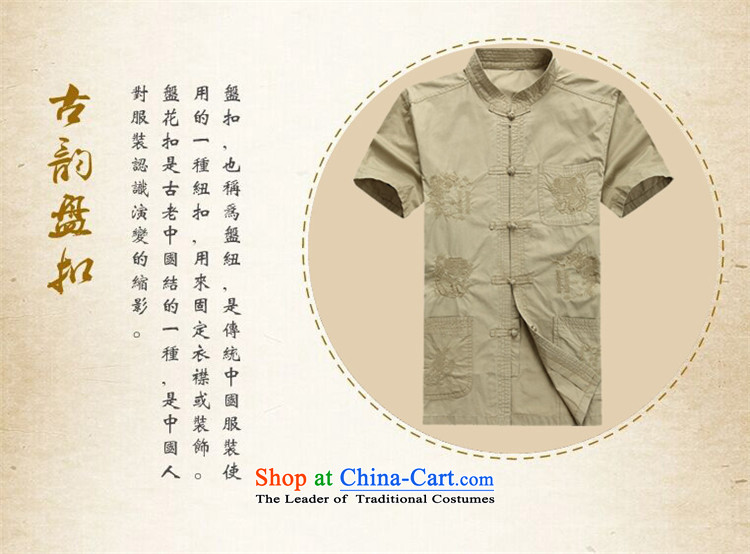Hiv Rollet summer men Tang dynasty male short-sleeved T-shirt Chinese ROM China wind shirt clip summer khakiS picture, prices, brand platters! The elections are supplied in the national character of distribution, so action, buy now enjoy more preferential! As soon as possible.