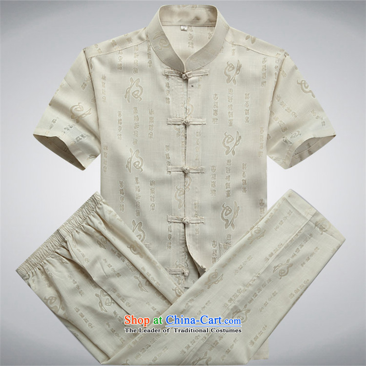 Beijing Summer Europe New Tang dynasty cotton linen men short-sleeved T-shirt and older persons in the Han-China wind men's short-sleeve kit beige kit聽M picture, prices, brand platters! The elections are supplied in the national character of distribution, so action, buy now enjoy more preferential! As soon as possible.