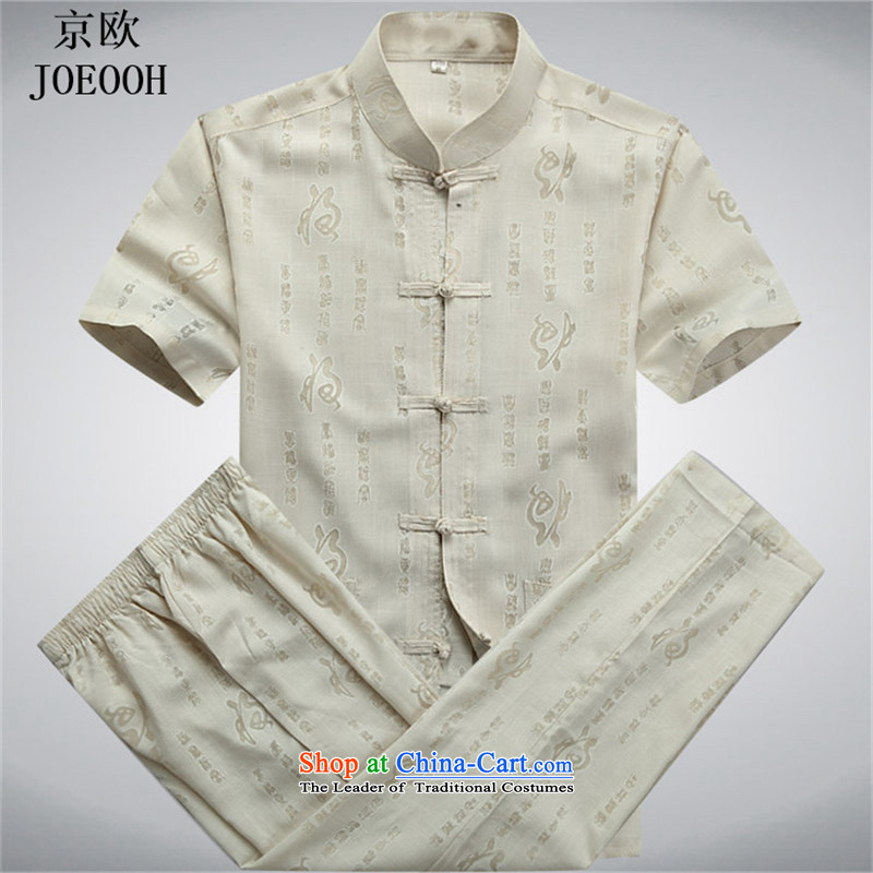 Beijing Summer Europe New Tang dynasty cotton linen men short-sleeved T-shirt and older persons in the Han-China wind men's short-sleeve kit beige kit M