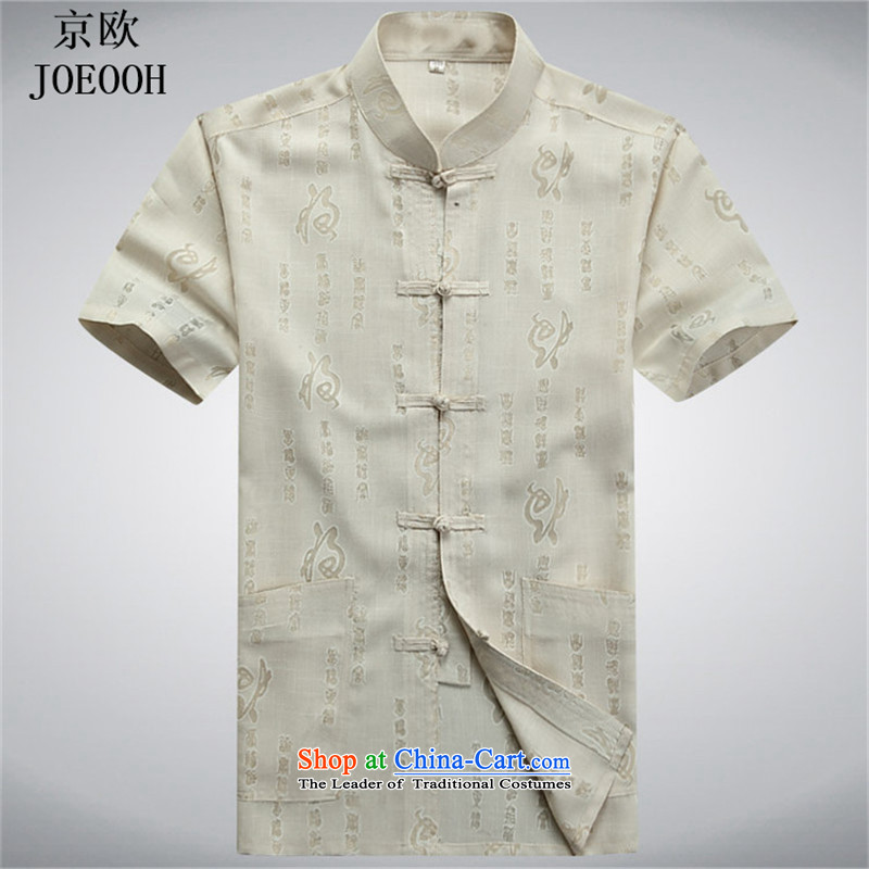 Beijing Summer Europe New Tang dynasty cotton linen men short-sleeved T-shirt and older persons in the Han-China wind men's short-sleeve kit beige kit聽M Putin (JOE OOH) , , , shopping on the Internet