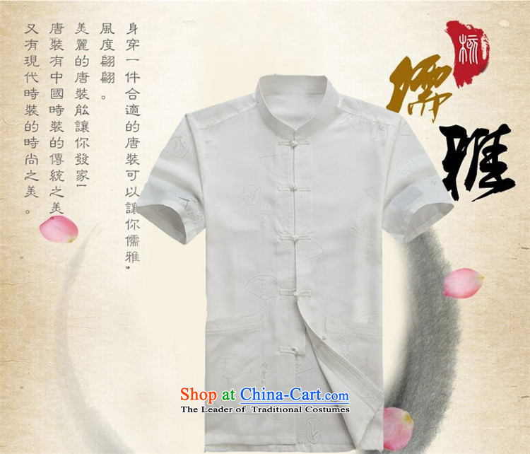 Airault letang replacing men short-sleeved men in Tang Dynasty short-sleeved older men Tang dynasty summer leisure shirt White XXL picture, prices, brand platters! The elections are supplied in the national character of distribution, so action, buy now enjoy more preferential! As soon as possible.