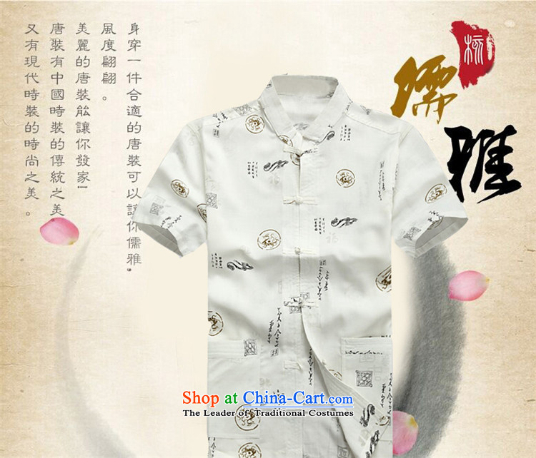 Rollet HIV Tang dynasty in the number of older men and short-sleeved T-shirt Tang Dynasty Chinese summer men Tang Dynasty Han-Menswear beige聽XXL picture, prices, brand platters! The elections are supplied in the national character of distribution, so action, buy now enjoy more preferential! As soon as possible.