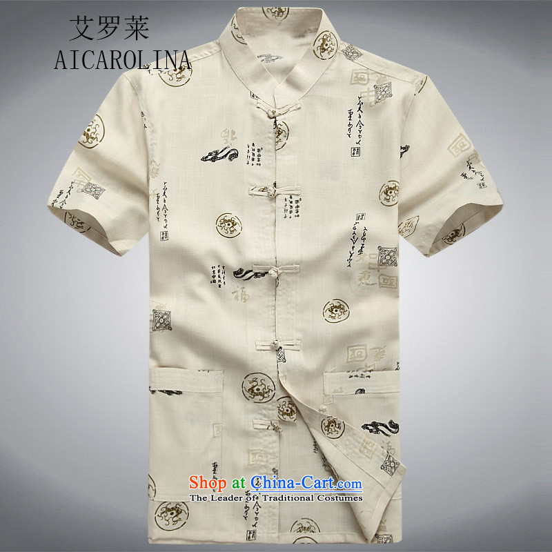 Rollet HIV Tang dynasty in the number of older men and short-sleeved T-shirt Tang Dynasty Chinese summer men Tang Dynasty Han-Menswear beige聽XXL