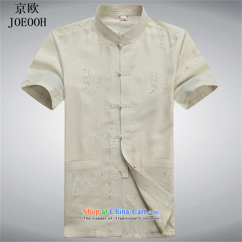 Beijing 2015 OSCE New Tang dynasty male short-sleeved cotton linen in loose cotton linen older short-sleeved manually disc detained national services summer?XXXL Beige