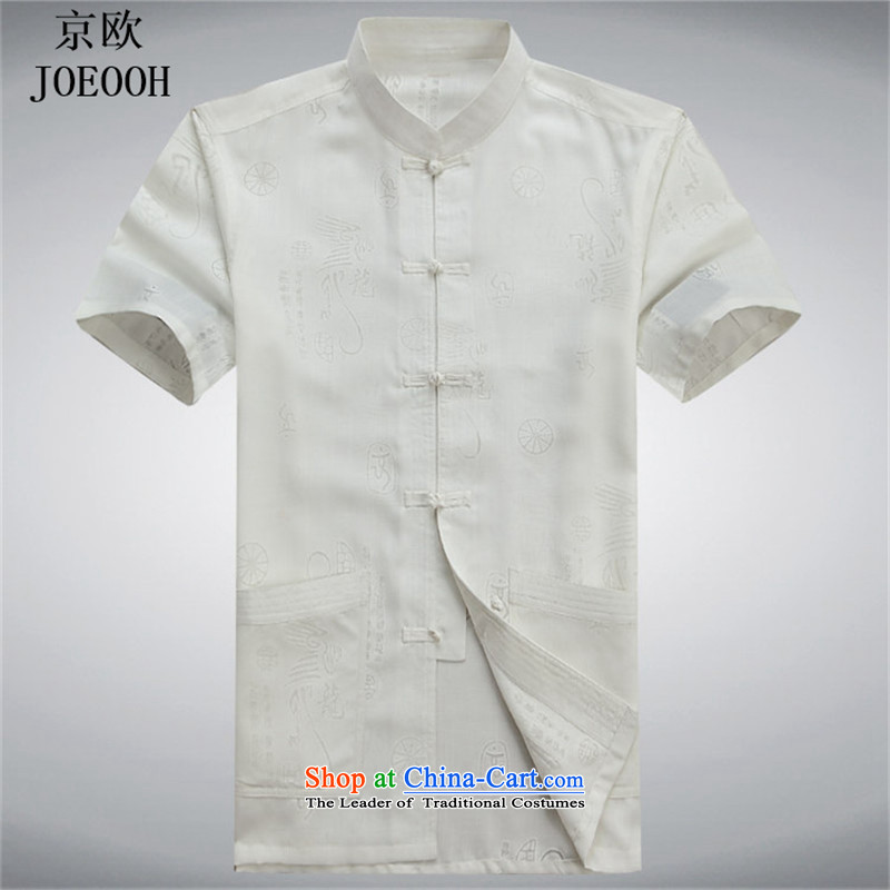Beijing OSCE Tang Dynasty Chinese leisure cotton linen clothes lung fields men short-sleeved shirts in Tang Dynasty older Han-men detained White?M tray manually