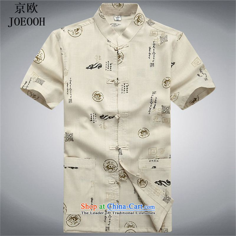 Beijing Summer Europe men short-sleeved shirt Tang dynasty in older men father grandfather ethnic shirts T-shirt, beige聽XXXL