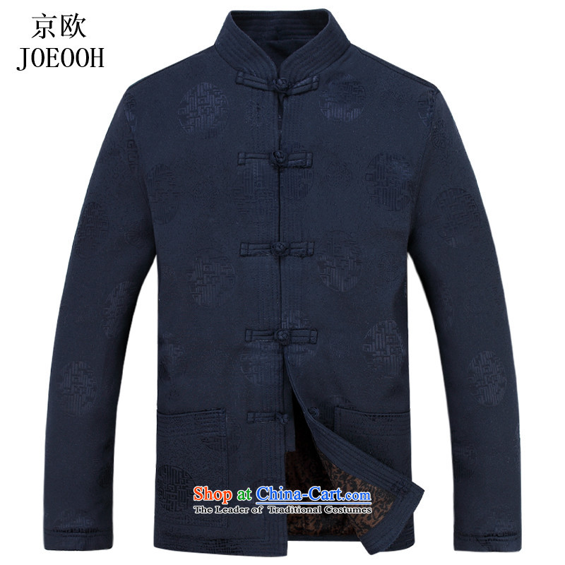 Beijing new and old age are OSCE Tang dynasty men in spring and autumn long-sleeved Tang older father replacing older thick collar Tang dynasty male dark blue?L