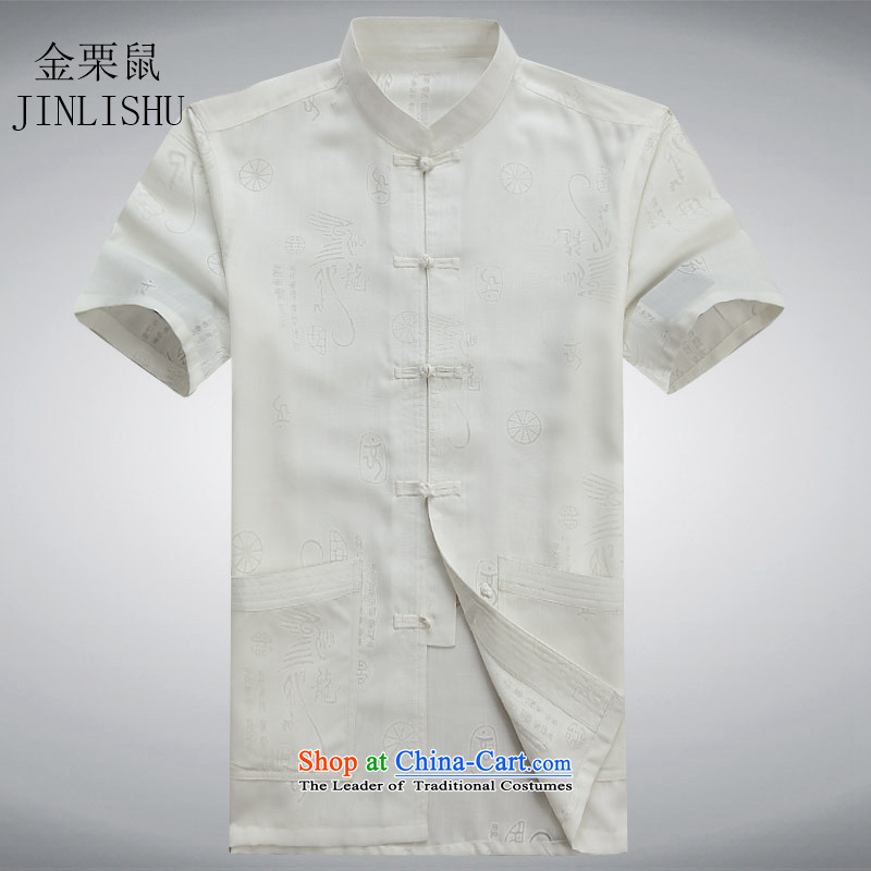 Kanaguri mouse new summer, older men Tang dynasty short-sleeved T-shirt larger business casual Tang dynasty China wind white聽, L kanaguri mouse (JINLISHU) , , , shopping on the Internet
