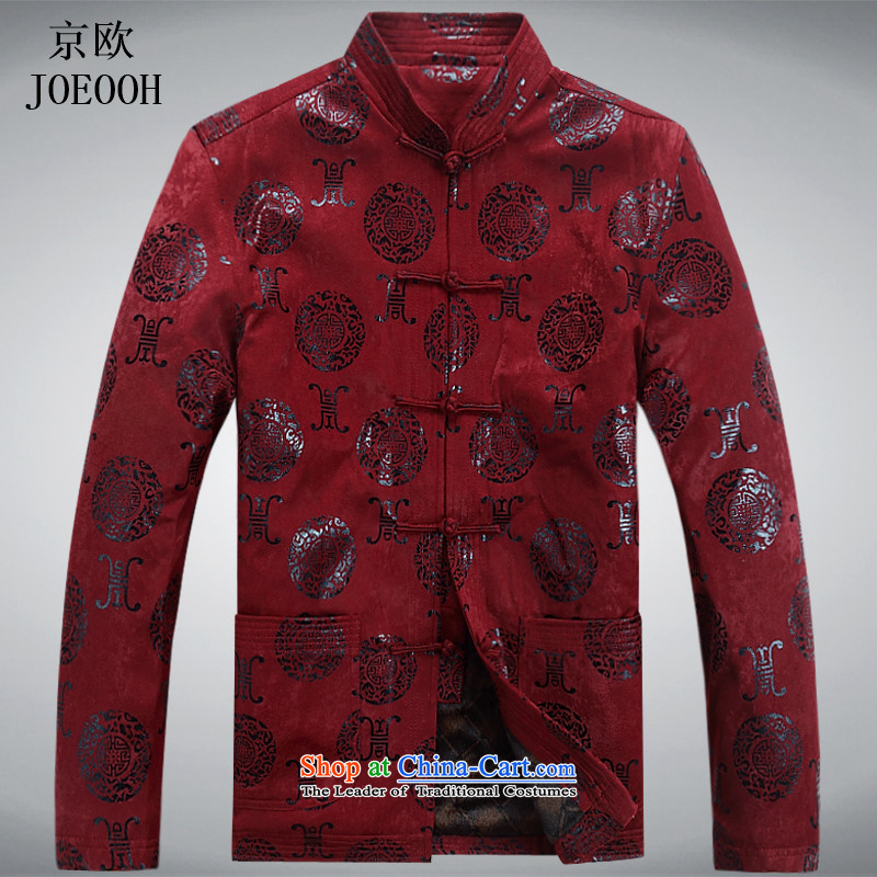 Beijing New Europe during the Spring and Autumn in New older Tang dynasty and long-sleeved national costumes men Tang dynasty thick Tang jackets BOURDEAUX?XXXL