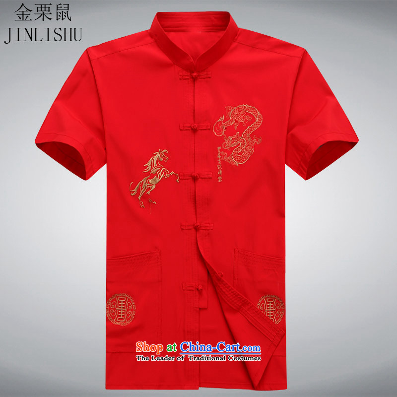 Kanaguri mouse in Tang Dynasty older men and short-sleeved shirt older older persons summer load men dad grandpa blouses?XXXL red
