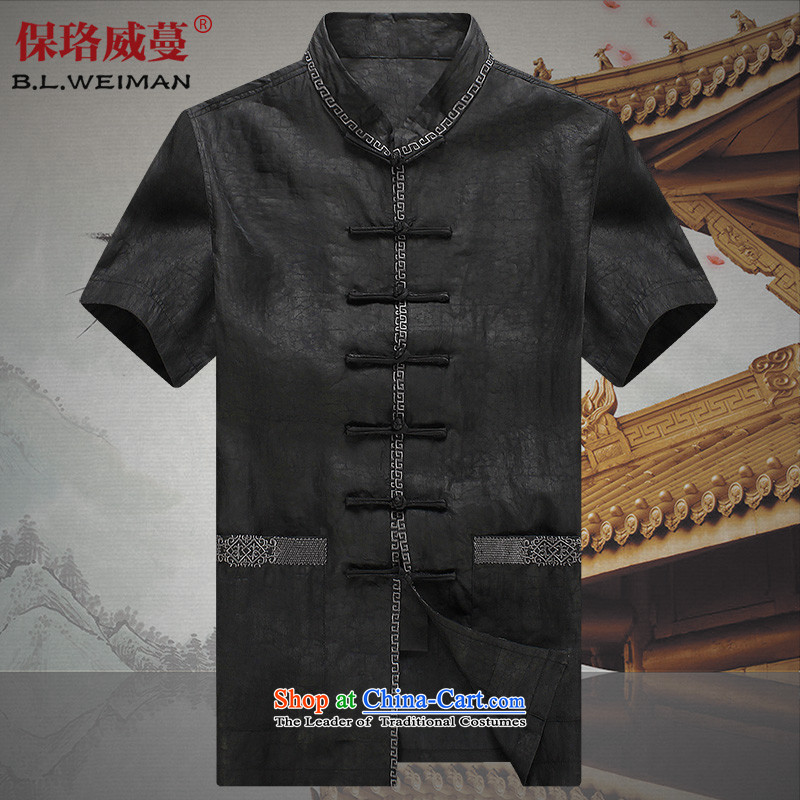 The Lhoba nationality Wei Overgrown Tomb 100 warranty silk yarn and cloud of incense short-sleeved Tang dynasty in older persons of Chinese men's summer herbs extract Tang dynasty father�L Pack Black