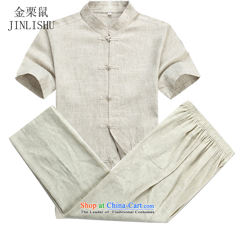 Kanaguri mouse men Tang Dynasty Package short-sleeved shirt summer manually disc detained Chinese national costumes and comfortable Tang Dynasty Package?XXXL beige