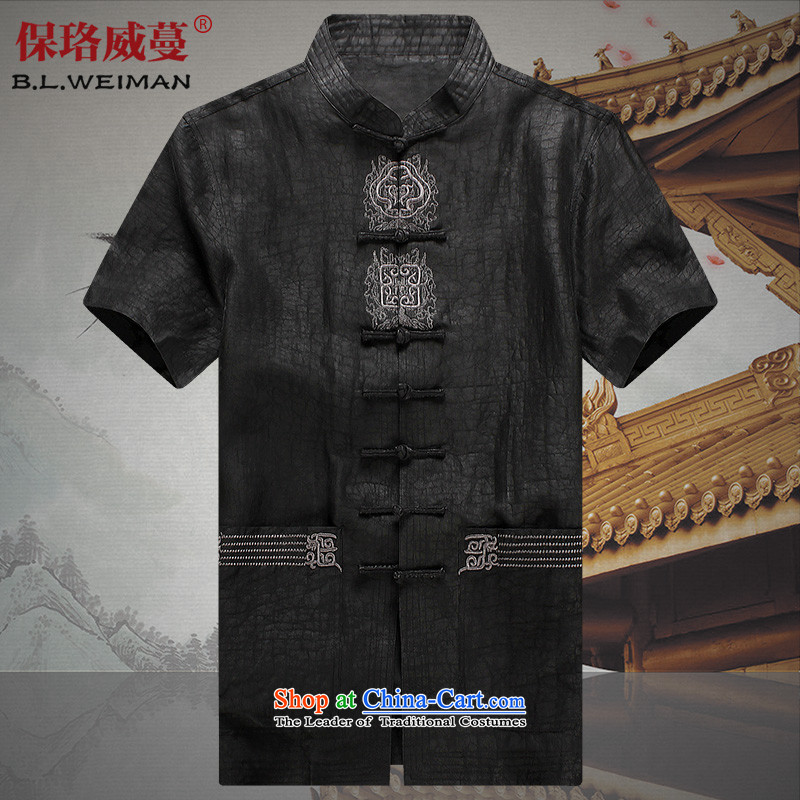 The Lhoba nationality Wei Mephidross Warranty China wind collar disc detained 100% sauna Jamsil silk yarn male cloud of incense Tang Dynasty Chinese shirt dad short-sleeved silk Tang-pack Black?XL