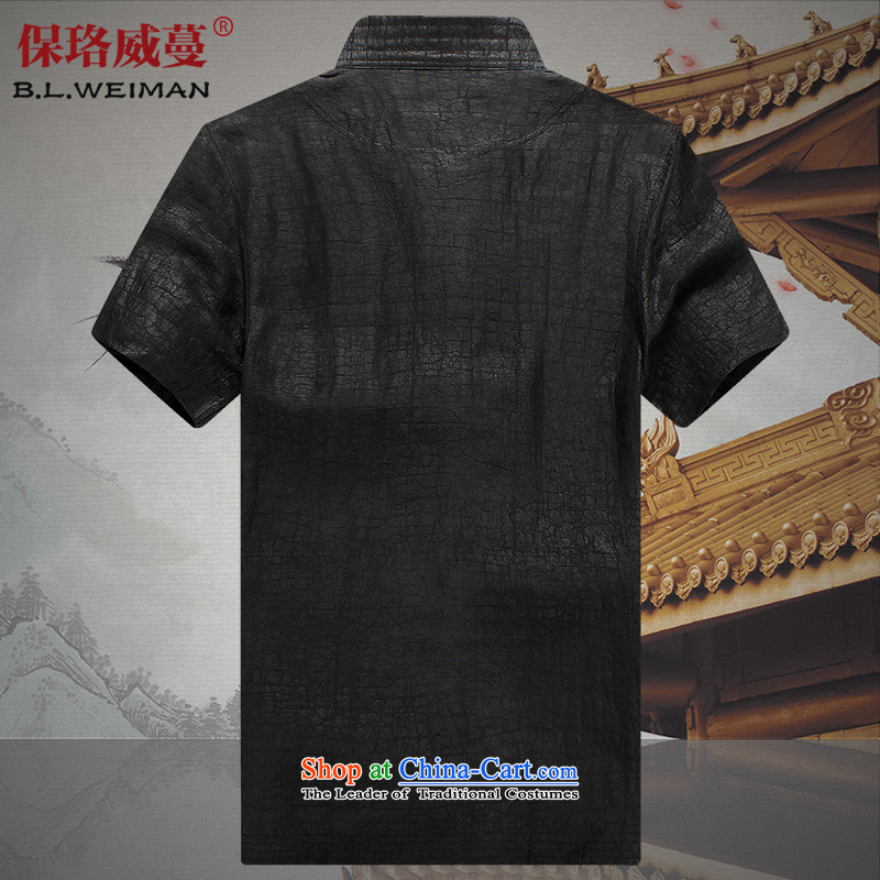 The Lhoba nationality Wei Mephidross Warranty China wind collar disc detained 100% sauna Jamsil silk yarn male cloud of incense Tang Dynasty Chinese shirt dad short-sleeved silk Tang-pack Black聽XL, warranty, Judy Wai (B.L.WEIMAN Overgrown Tomb) , , , shop