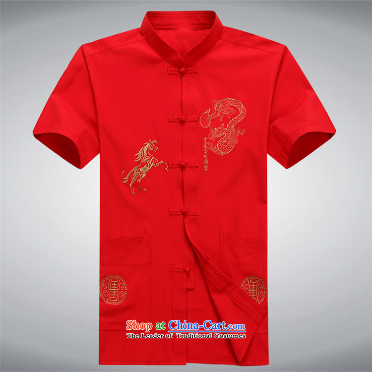 Kanaguri mouse in Tang Dynasty older men and short-sleeved shirt older older persons summer load men dad grandpa replacing white聽L picture, prices, brand platters! The elections are supplied in the national character of distribution, so action, buy now enjoy more preferential! As soon as possible.