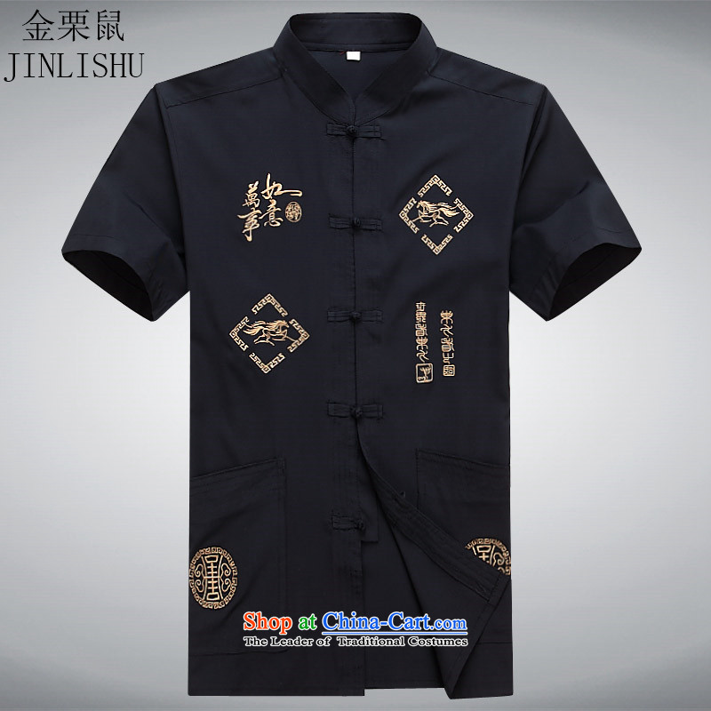 Kim Gopher summer, older men Tang dynasty short-sleeved improved Tang Dynasty Chinese ethnic Han-T-shirt Tibetan blue燬