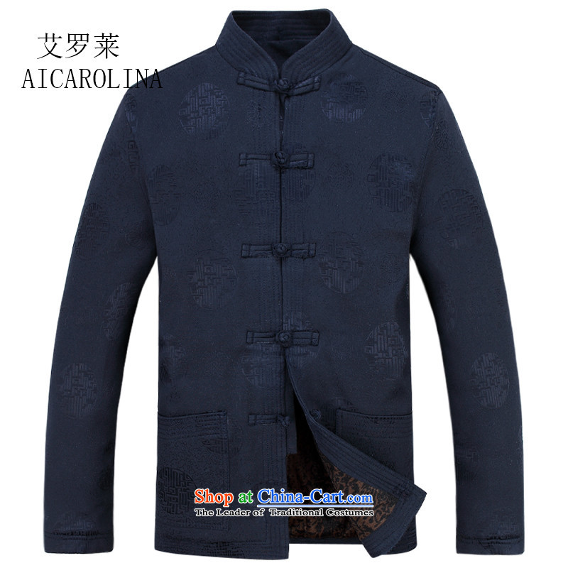 Hiv Rollet China wind spring and autumn Tang Dynasty Chinese father of men and the elderly in the jacket clothing Dark Blue?M