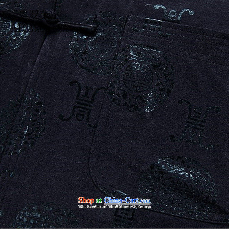Hiv Rollet China wind Tang Dynasty Chinese nation middle-aged men casual jacket blue聽XL, HIV (AICAROLINA ROLLET) , , , shopping on the Internet