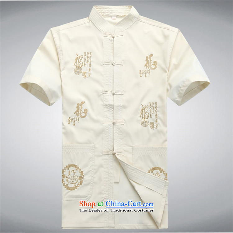 Beijing OSCE men summer short-sleeved Tang dynasty China wind in Tang Dynasty Older ethnic Chinese elderly Tang dynasty beige Kit聽L picture, prices, brand platters! The elections are supplied in the national character of distribution, so action, buy now enjoy more preferential! As soon as possible.