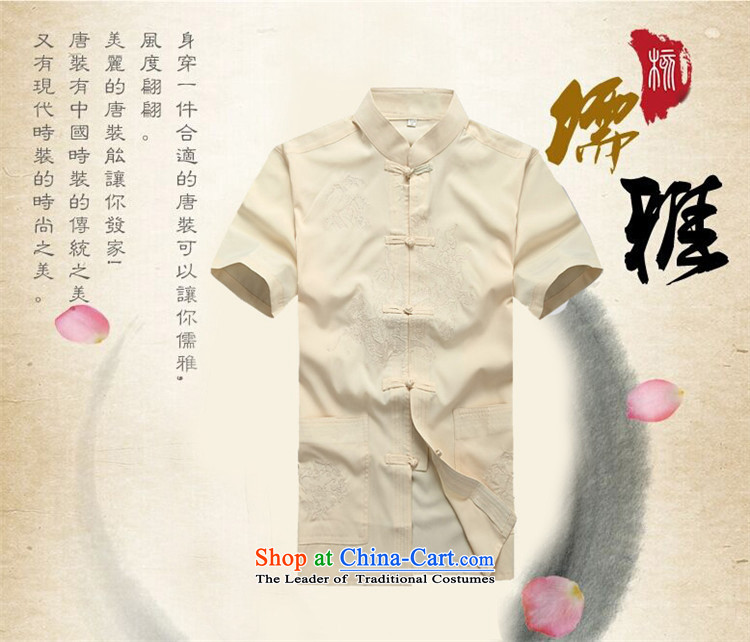 Kanaguri mouse in spring and summer men Tang Dynasty Package short-sleeved elderly Chinese men's China wind grandfather summer short-sleeved Tang dynasty white shirt聽XXL picture, prices, brand platters! The elections are supplied in the national character of distribution, so action, buy now enjoy more preferential! As soon as possible.