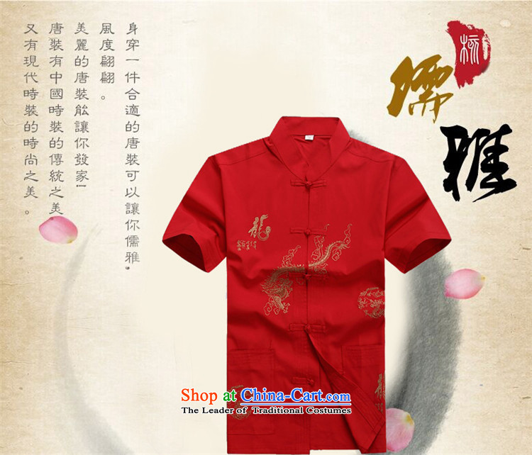 Kanaguri Mouse Suite Tang dynasty male short-sleeved Tang older men in ethnic Han-jacket ball-service shirt that older Summer Package聽XXXL white picture, prices, brand platters! The elections are supplied in the national character of distribution, so action, buy now enjoy more preferential! As soon as possible.