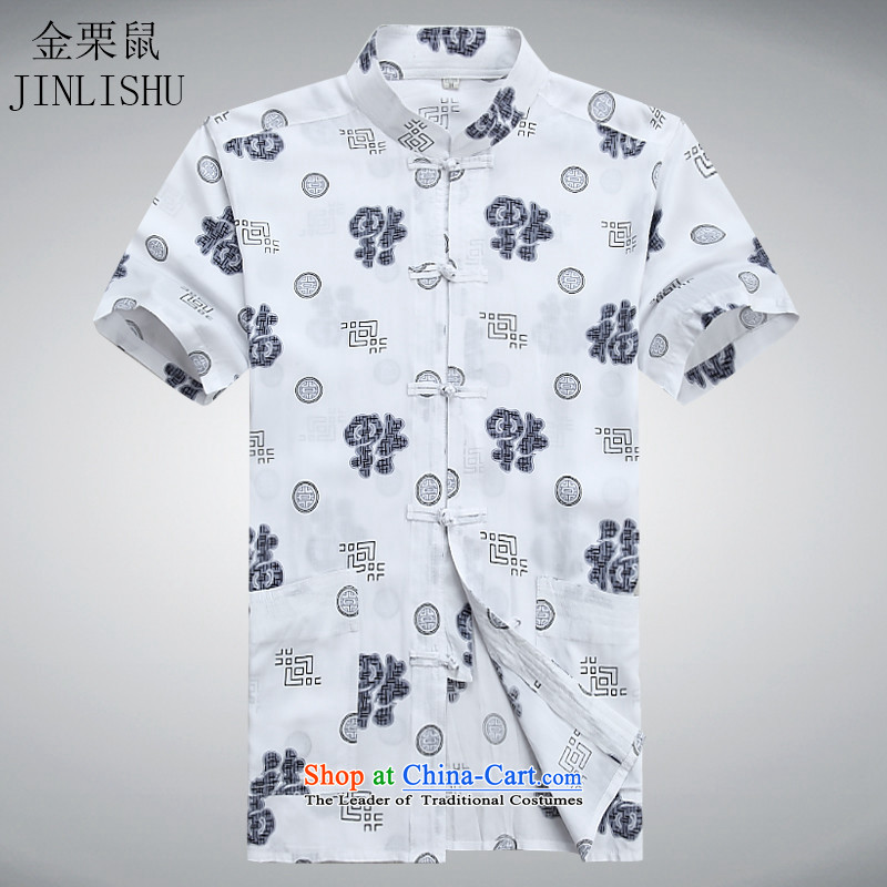 Kanaguri mouse men summer Tang Dynasty Chinese men and the elderly in the ethnic father boxed collar men Tang dynasty white short-sleeved T-shirt聽S