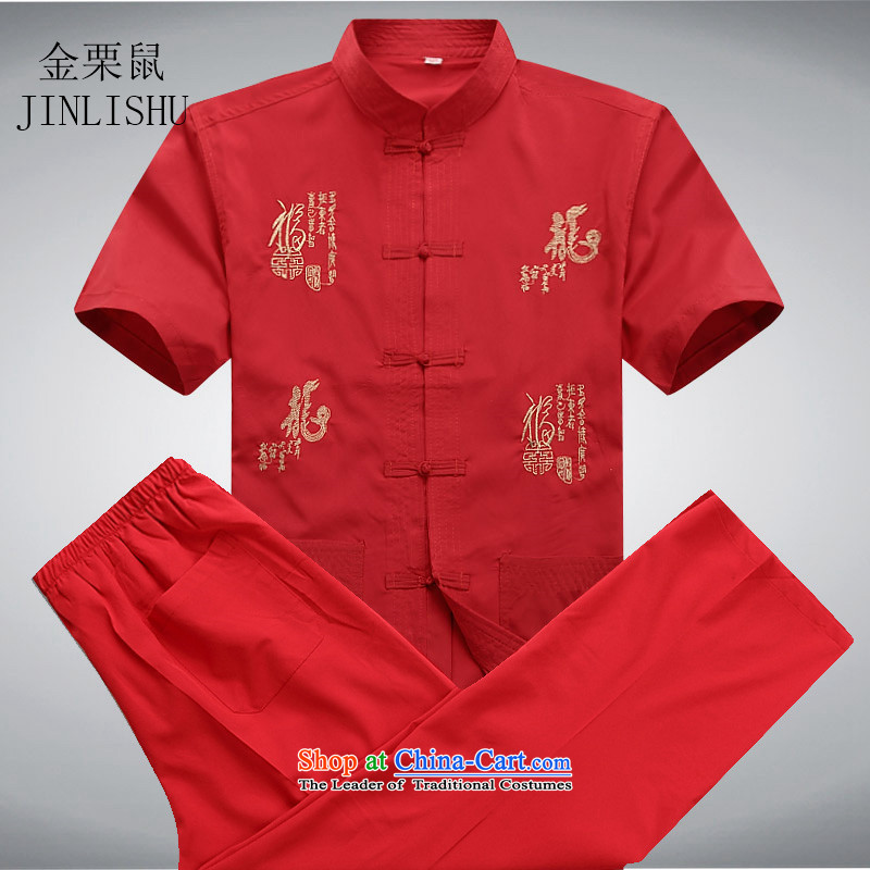 The elderly in the male summer short-sleeved Tang Tang Dynasty Large Load Chinese national dress Father Kim Gopher Tang red kit?S