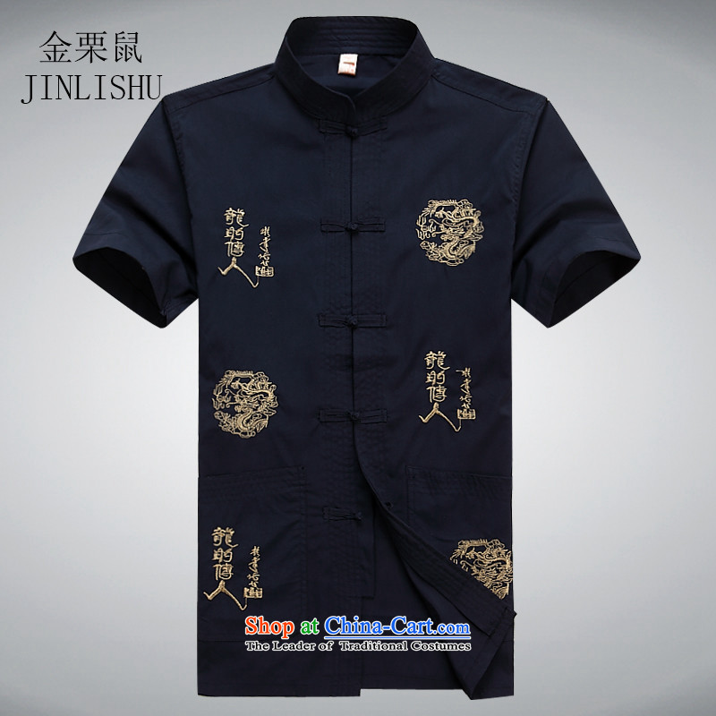 Kanaguri mouse new summer_ Older Tang Dynasty Package men short-sleeved shirt Tang dynasty China wind short-sleeved T-shirt with blue shirt Tibetan father聽L