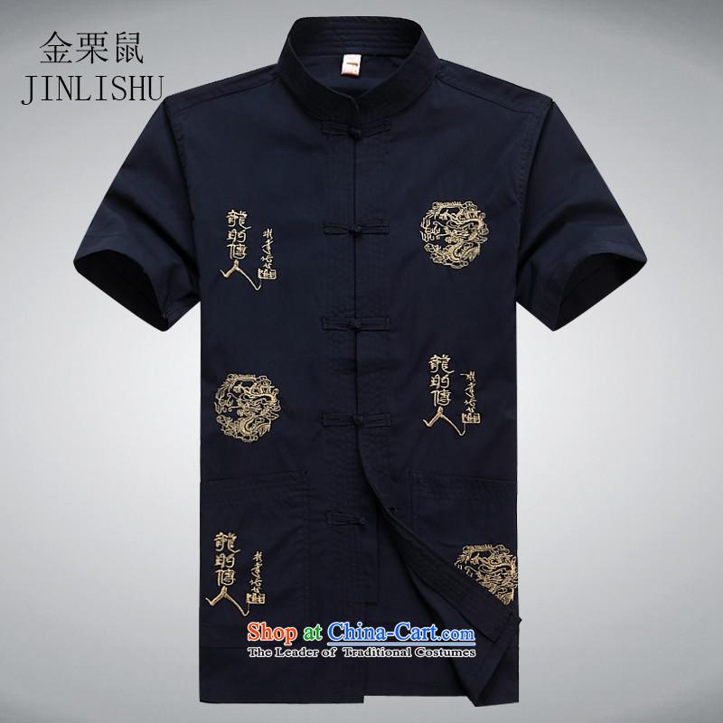 Kanaguri mouse new summer) Older Tang Dynasty Package men short-sleeved shirt Tang dynasty China wind short-sleeved T-shirt with blue shirt Tibetan FatherKim, L, gopher (JINLISHU) , , , shopping on the Internet