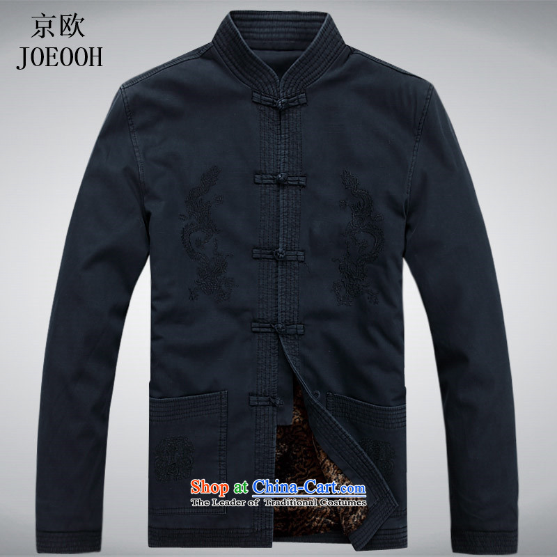 Beijing OSCE autumn and winter, Tang dynasty men in long-sleeved shirt with cotton waffle father older replace national costumes dark blue?L