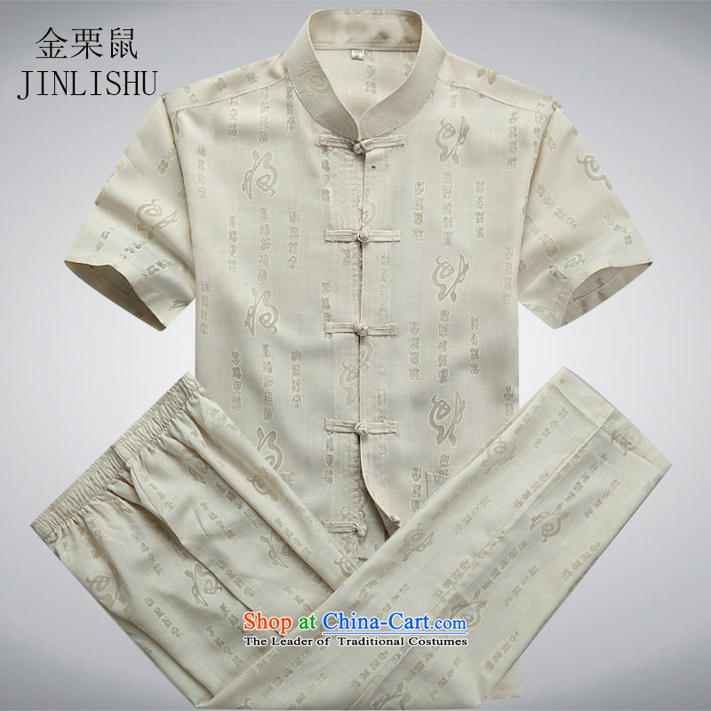 Kanaguri mouse summer new Tang dynasty and Tang dynasty cotton linen short-sleeved Tang dynasty male short-sleeved older people kit beige Kit L