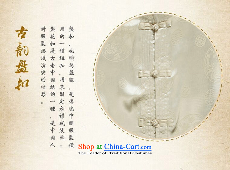 Hiv Rollet spring and summer men Tang Dynasty Package short-sleeved older people in China wind men Chinese grandfather summer blue kit聽M picture, prices, brand platters! The elections are supplied in the national character of distribution, so action, buy now enjoy more preferential! As soon as possible.