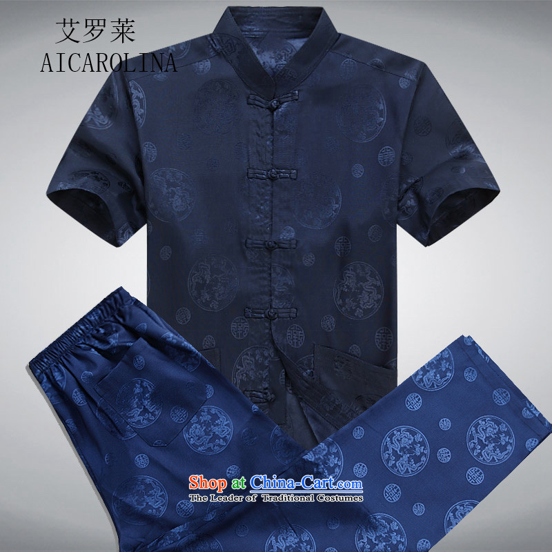Hiv Rollet spring and summer men Tang Dynasty Package short-sleeved older people in China wind men Chinese grandfather summer blue kit?M